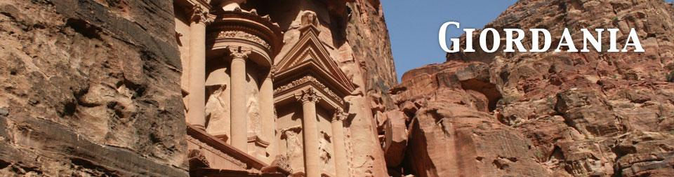 Giordania - Samsara Viaggi - Viaggiare, ascoltare, vivere - viaggi in giordania