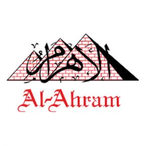 Ecco il logo del noto giornale egiziano